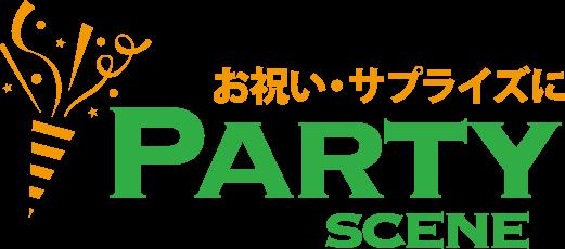 広島のゴルフバー relation.Gはお祝い・サプライズにPARTY SCENE